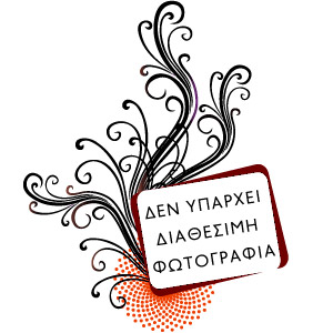 ΑΚΡΟ SPLICER 8-10(0) ΣΥΣΤΟΛΙΚΟ