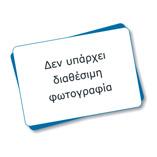 ΣΥΜΠΙΕΣΤΗΣ RENAULT - Agri 10PA15C PV8 12V